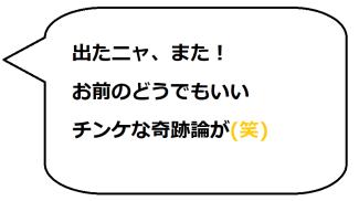武蔵野うどんのミケコメ01