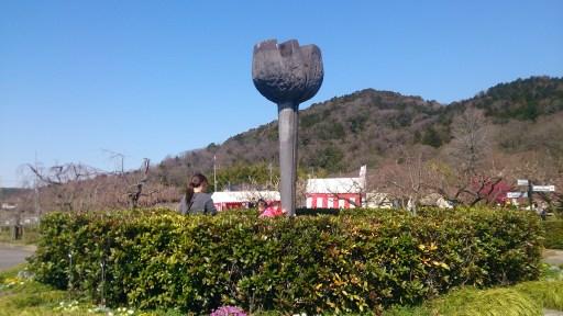 東谷山フルーツパークのシンボル