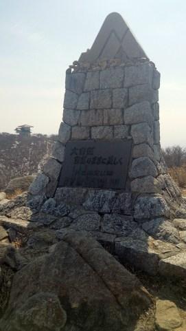 御在所34の山頂の国定公園記念碑