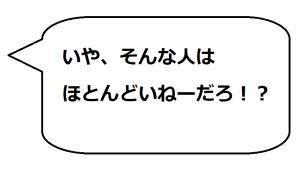 将軍塚2の一文字コメ01