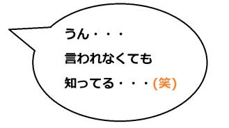 エコフル2の文乃コメ1