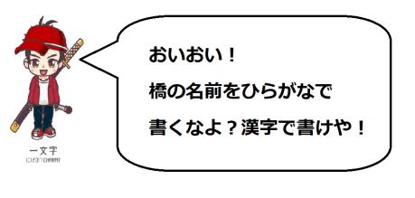 淡墨桜4の一文字コメ2