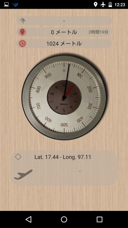 Screenshot_2015-07-24-12-23-53.png
