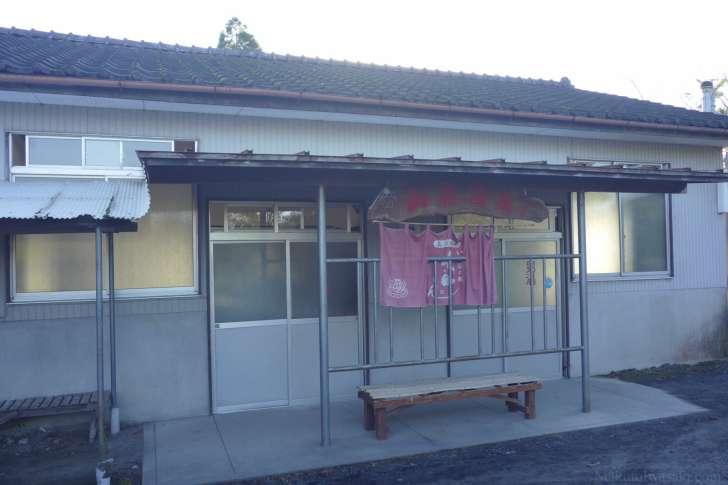 京町温泉を通りがかりで寄ってみた。山麓温泉350円。朝7:30頃。先客一人あり。会話はずむ。