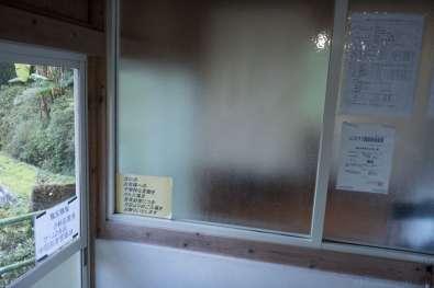 湯川内温泉かじか荘は39度5泊以上で1900円/泊