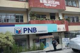 フィリピン國立銀行.米ドルのみ両替可能