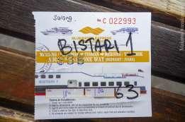 Salang 行きチケット35R