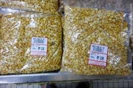 スーパーマーケットの値段