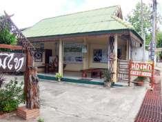 Romtai House ゲストハウス