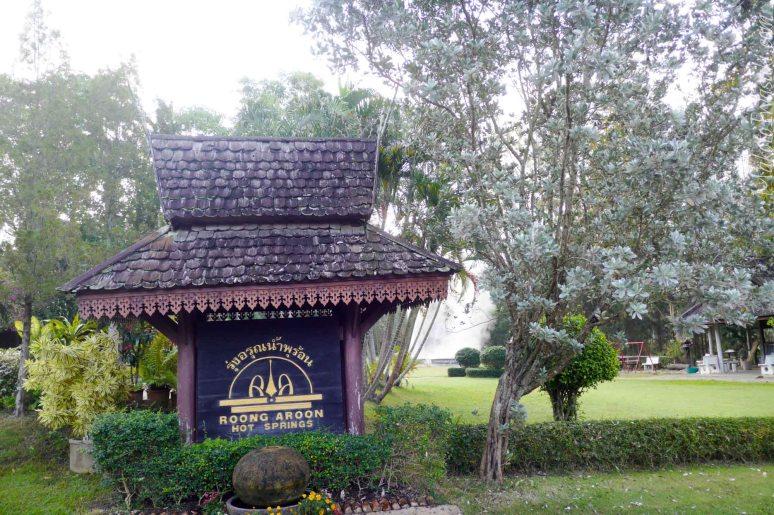 サンカンペン温泉の近くにあるRoong Aroon温泉