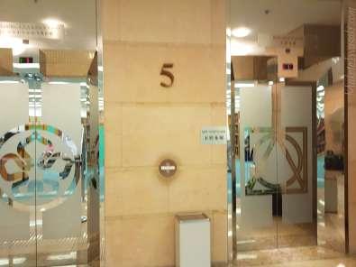 図書館のエレベーター