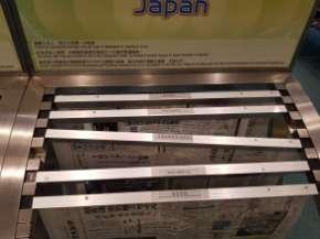 日本語新聞、当日の日付だった。