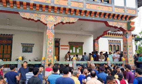 ブータンのSIMは旅行許可証がないと買えない