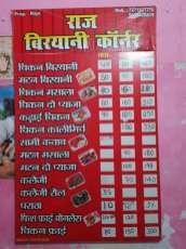 Lucknow の空気も酷い汚れ