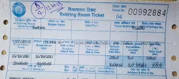 Retiring Domitory のチケット