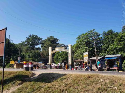 Ambassa がBardia 国立公園の入口