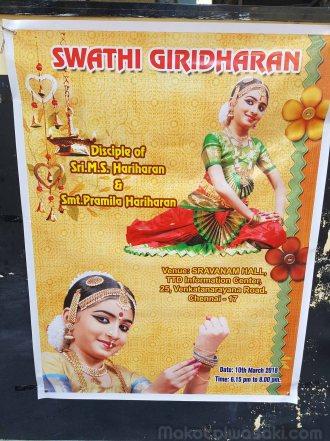 Swathi Giridharan のソロダンス