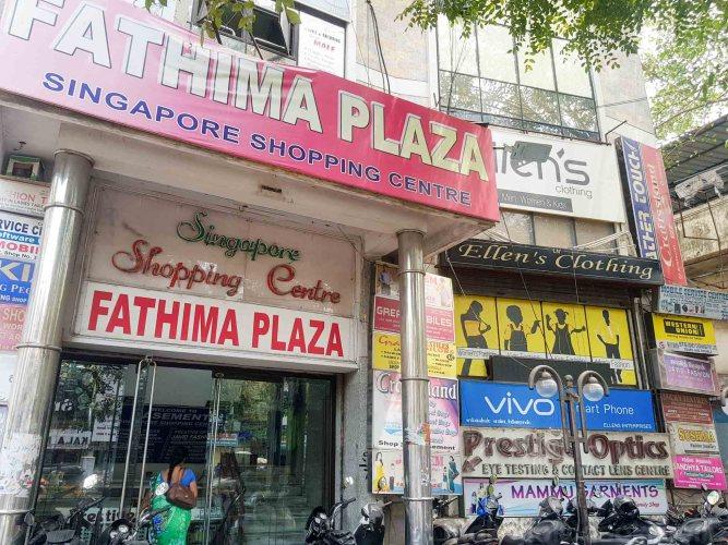 Fathima Plaza の2階