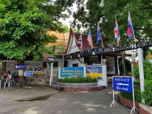 JEATH 戦争博物館 Wat Chaichumphon