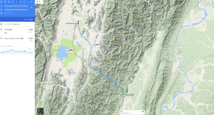 ミャンマー國境からインパールまでは100Km</strong>。最高所1500m。15師団、33師団関連ルート