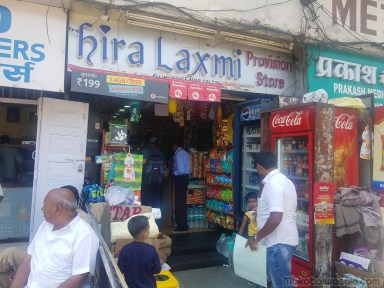 Charged 500 Rs at this shop