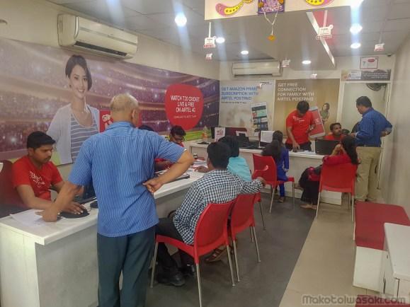 Airtel shop in Pune