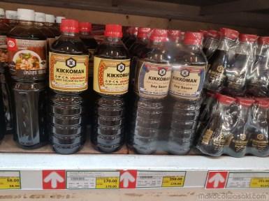Macro のキッコーマン醤油