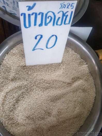 カウ・ドイ 山米という。日本米に似た短粒。チェンライの日本米よりも食感は劣る