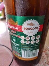 ミャンマービールはくじ引きの季節