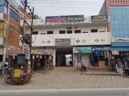 Changra Lok ゲストハウス