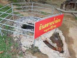 メーカサ温泉は茹で卵の湯