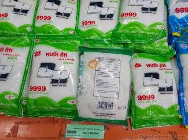 ベトナム独立系スーパーの海塩