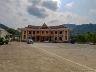ベトナム國境税関。