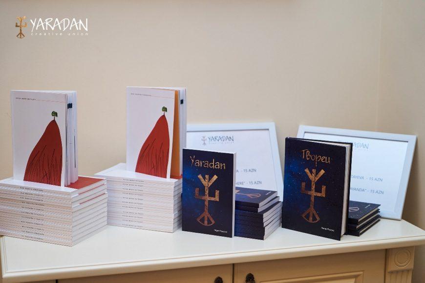 Первая книга детского творческого проекта Объединения «YARADAN»