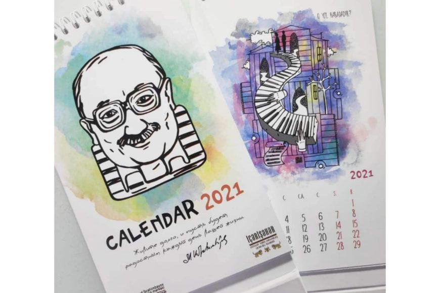 Təqvim 2021