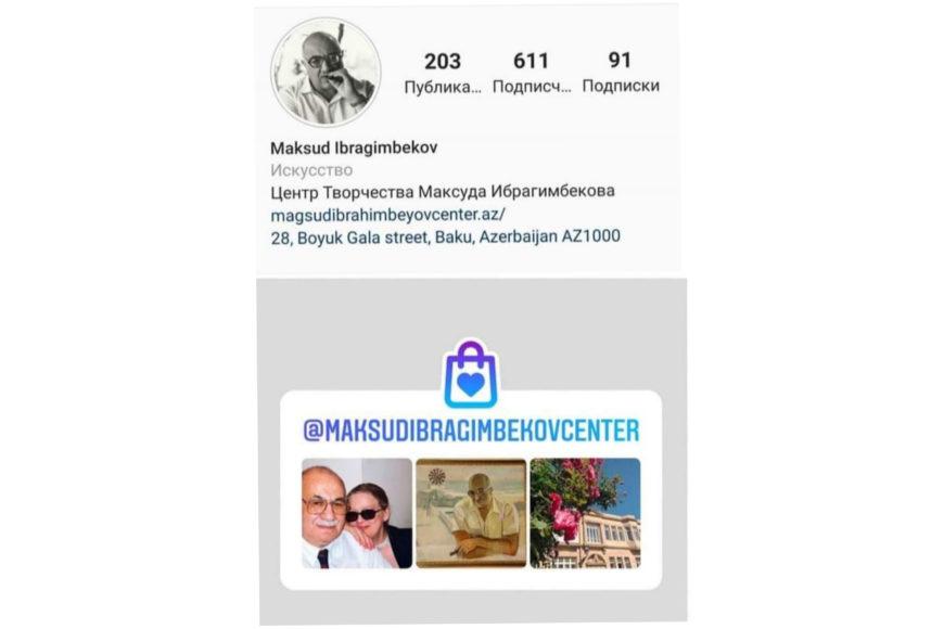 Будем рады видеть вас в числе наших подписчиков! https://instagram.com/maksudibragimbekovcenter/