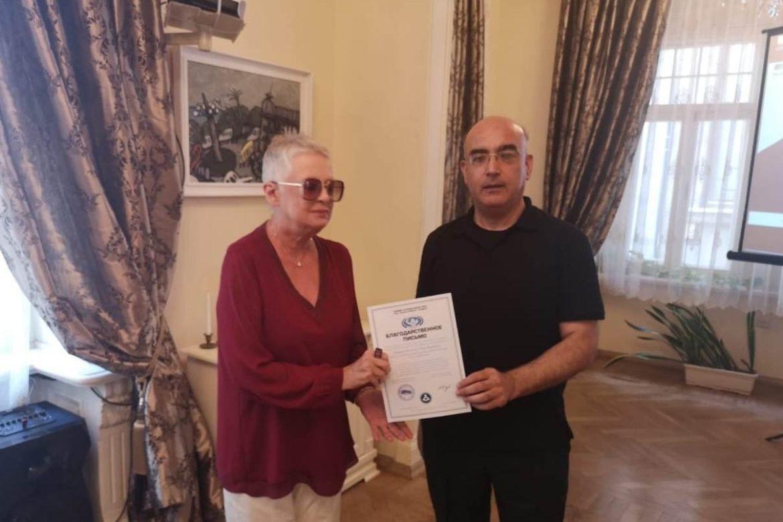 В Баку подвели итоги конкурса изобретателей и фантастов