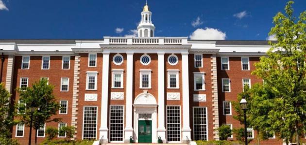 جامعة هارفورد