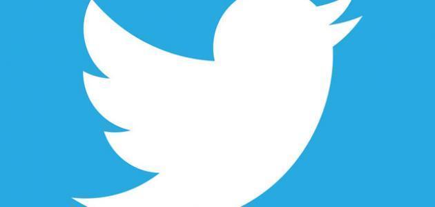 حذف ذاكرة التخزين المؤقتة بتويتر