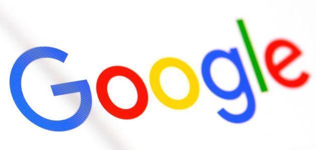 أدوات وموارد مفيدة من Google