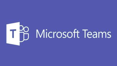 تطبيق Microsoft Teams