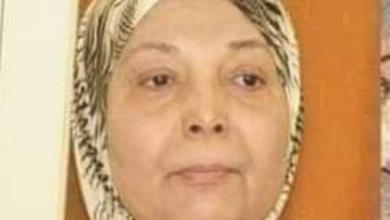 سونيا عبد العظيم