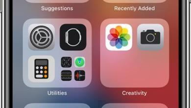 إستخدام مكتبة iOS 14 لتنظيم تطبيقاتك