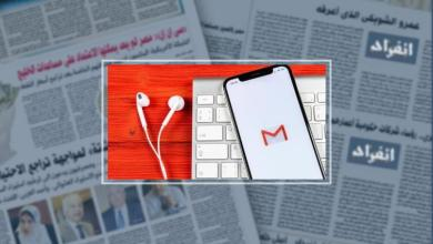 إعداد وإستخدام template فى Gmail