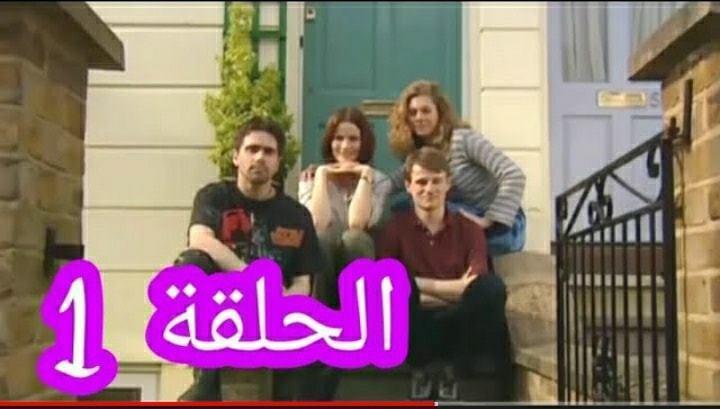 تعلم اللغة الانجليزية من خلال هذا المسلسل بطريقة بسيطة