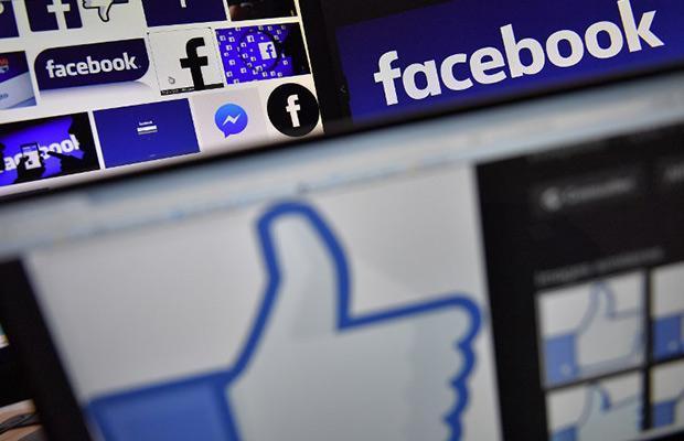 البيانات التي يجمعها فيسبوك عنك