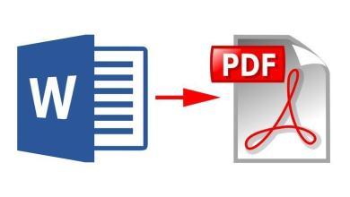 طريقة التحويل من Word الي PDF بكل اللغات في ثواني مجاناً