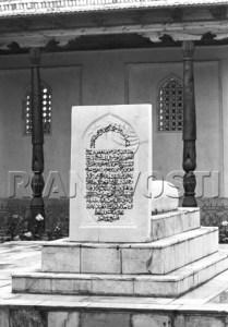 Masjid Mawlana Yaqub Charkhi