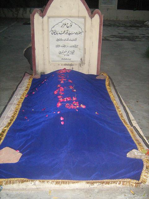 Sayyid Noor Muhammad Badayuni Naqshbandi Mujaddidi (1135 AH ...