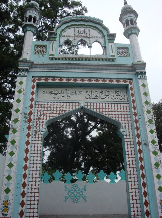 The gate to the holy compound that holds the noble graves of some of the prophets of Allah sent to the ancient Indian people.